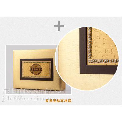 厂家专业定制护肤品套装盒 补水保湿化妆品套装盒 翻盖带锁扣