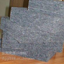 供应东莞莞郦专业生产功能纤维,竹碳纤维,莞郦