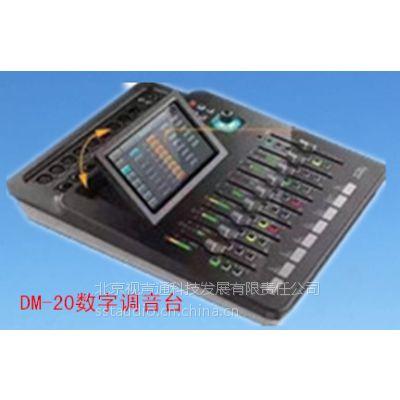北京会议音响系统 专业厅堂扩声 13641016845
