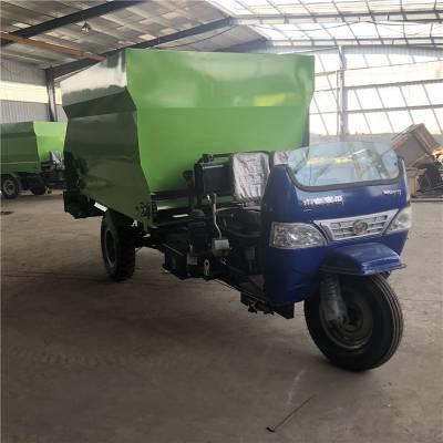 小型饲料输送车 电动饲料投放车 润华机械制造撒料车