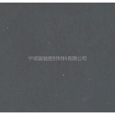 无石棉橡胶板 骏驰出品涂石墨夹钢丝耐油无石棉橡胶板FASTRACK-4250