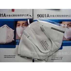 供应3M 9001A防尘口罩/粉尘/3M9001口罩/防PM2.5口罩/耳挂式 9002A