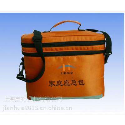 供应启裕HL-001 家庭应急包