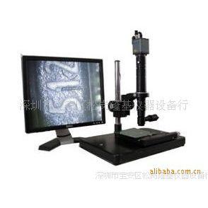 供应LJ-DSX电子显微镜