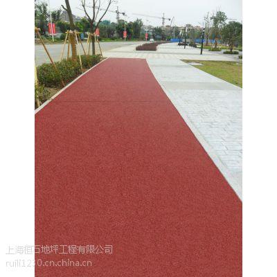 供应上海出品 透水地坪,装饰混泥土,