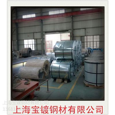 邯钢3.75毫米镀锌板,镀锌铁皮批发,价格优惠,送货上门。