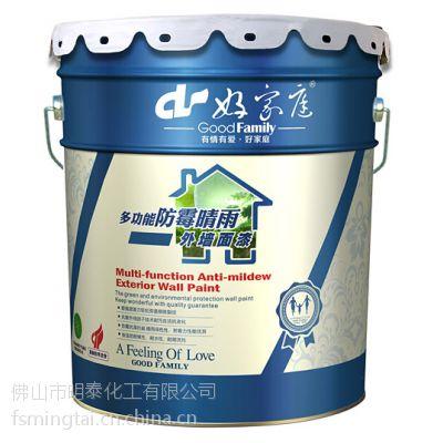 好家庭外墙乳胶漆防水防晒阳台室外刷墙漆环保涂料防霉晴雨外墙面漆