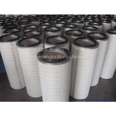 木浆聚酯纤维/除尘滤筒滤芯
