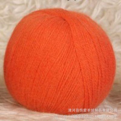 鄂尔多斯山羊绒纱线 毛线批发 清河羊绒线清仓 手编特价羊绒纱线