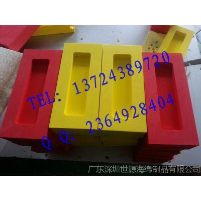 深圳公明厂家直销高发泡包装内衬/EVA内托一体成型