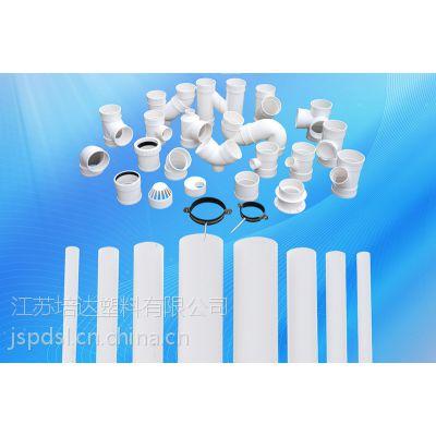 培达塑料pvc排水管 建筑用pvc排水管 pvc管定制 pvc排水管厂家直销 pvc下水管生产商