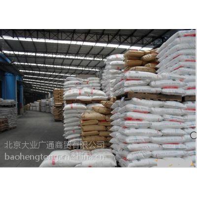 供应供应 PET塑料原料 橡胶 塑料原料等 18612192616【SBS4402橡胶价格】