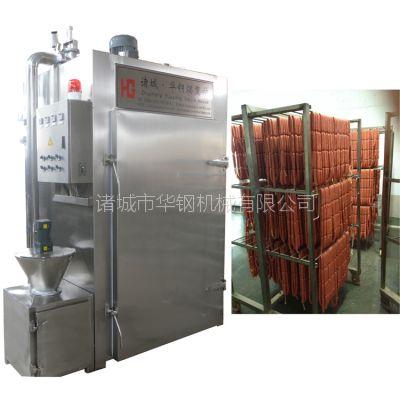 厂家直销哈尔滨红肠烟熏炉 腊肠腊肉香肠熏蒸箱 华钢250公斤大型烟熏炉