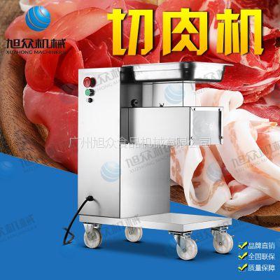 旭众XZ-QE320食堂切肉机 一机多用切肉机