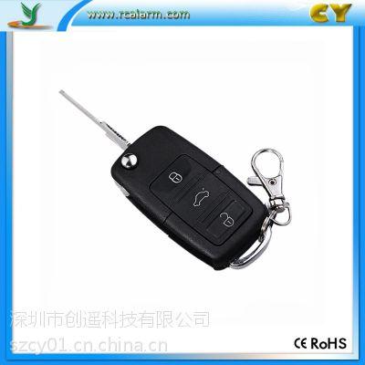 热销推荐带折叠钥匙遥控器 433M滚动码遥控器 三键汽车无线遥控器
