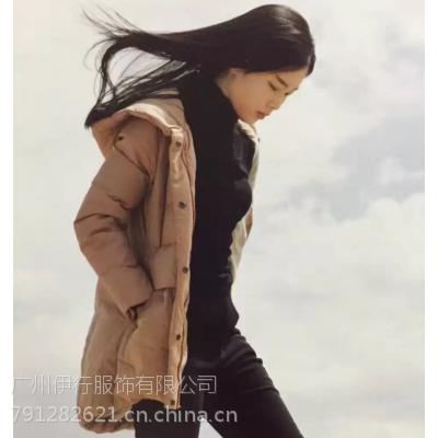 杭州品牌森女系田园风片段冬装 库存尾货批发 品牌折扣分份