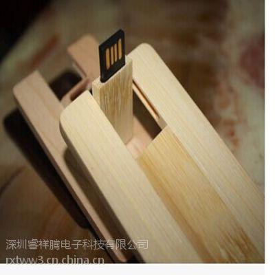 供应伊锐思爆款超薄木质旋转卡片U盘16g