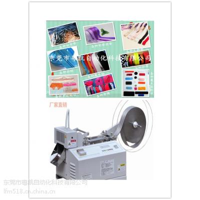 彩带剪断机节省人工 丝带织带剪断机提高生产效率