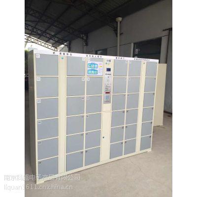 LT-YT24D自助存包柜科盛条码式电子寄存柜 智能储物柜 呼可浩特 包头 鄂尔多斯厂家