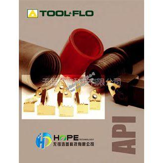 供应TOOLFLO螺纹槽刀APIP螺纹槽刀