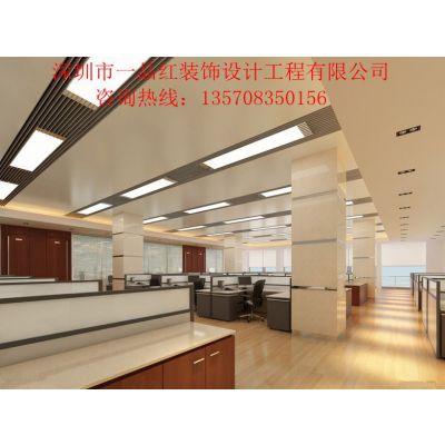 供应深圳宝安公明装修公司提供专业公明厂房装修服务一品红装饰设计公司欢迎您