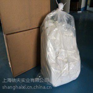 硅氧化物价格,上海市价格合理的纳米二氧化硅