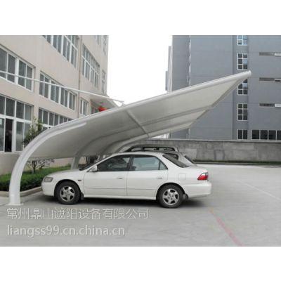 江苏鼎山膜结构,常州车棚,无锡遮阳棚,苏州汽车棚