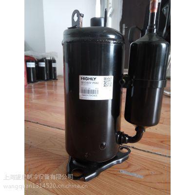 批发上海日立压缩机 BSD122DT-P6AU 空调压缩机 HIGHLY压缩机