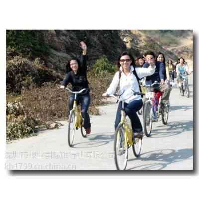 每周末及节假日深圳南澳大鹏古城 农家乐野炊 杨梅坑踩单车一天游