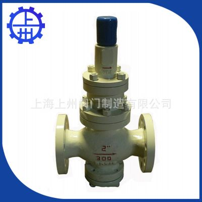 上海上州 多功能水泵控制阀 过滤活塞式可调减压阀厂家批发