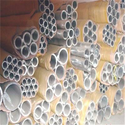 山东6063铝管材氧化专用铝管材