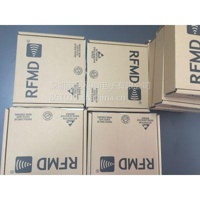 射频放大器-RF7460TR13