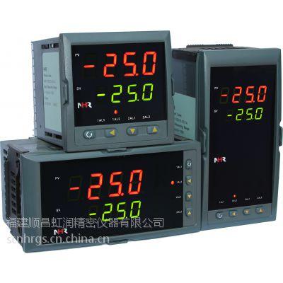 供应虹润液位仪表NHR-5620系列数字显示容积仪