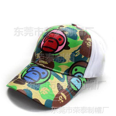 时尚潮款转印个性猴子涂鸦儿童帽子棒球帽嘻哈儿童鸭舌帽夏季韩国