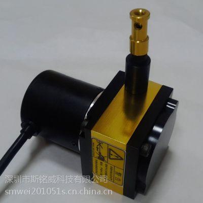 三门峡拉线传感器 高精度拉线位移传感器 编码器