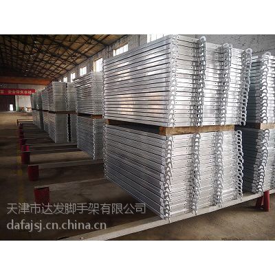 天津天应泰250*45*1.2*3000防滑防腐蚀镀锌钢踏板 钢跳板 脚手板