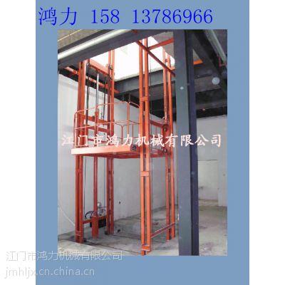 增城厂房货梯 广州液压提升机 1到5楼室内室外货梯定制 TSJ1广州厂家鸿力