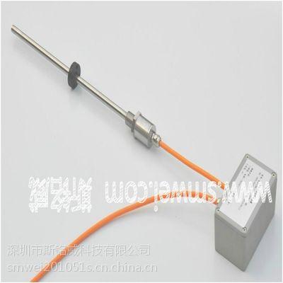 青海位移传感器 磁致伸缩传感器 分体式传感器