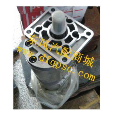 源头直供东风天锦环卫车双联液压齿轮泵_F540/F520