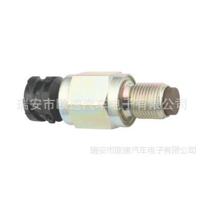 速度传感器 SENSOR 里程表传感器  0135426717 沃尔沃 车速传感器