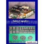 供应超薄安定器高压贴片电容10V22UF226k1206X7R封装