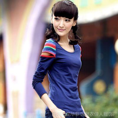 2015秋新款女装韩版撞色彩虹打底衫镂空上衣修身棉针织长袖T恤女