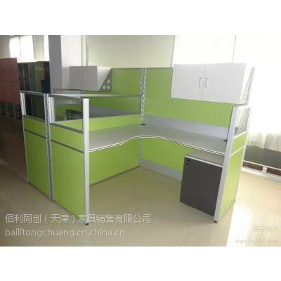 天津哪儿卖屏风办公桌 什么样的屏风办公桌节省空间 屏风办公桌的报价多少钱 屏风办公桌有什么风格