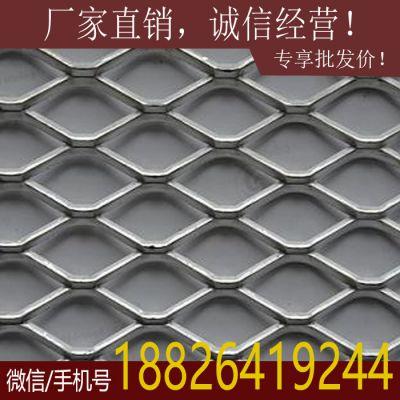 广州五金加工厂家供应广州建筑重型钢板网 2.0厚手脚架钢板网 304菱形网