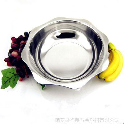 不锈钢加厚太阳汤盆菜盆火锅盆电磁炉锅多用锅盆餐厅饭馆