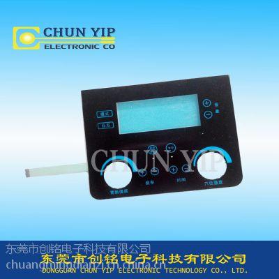 CHUNYIP低电压电容式薄膜开关创铭用高品质给使用者安全