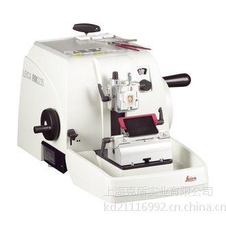供应德国徕卡手动轮转式切片机RM2235