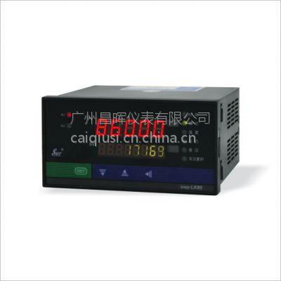 SWP-LK80系列流量积算控制仪