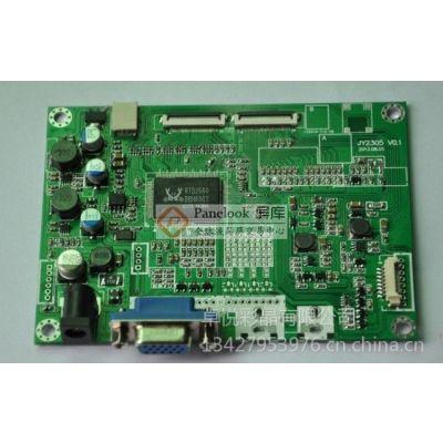 供应群创投影屏JY050WV1 AT050TN43 分辨率800*480超高性价比,
