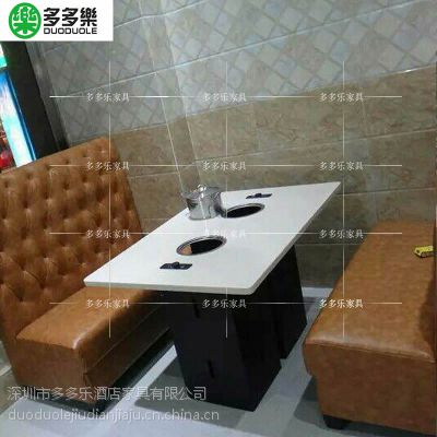 贵阳自助餐厅桌椅大理石火锅烧烤桌厂家定做批发